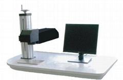 MK-GQ20A  连续光纤激光打标机