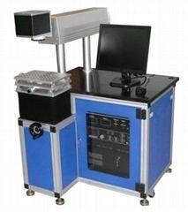 MK-BDT50D  半导体激光打标机