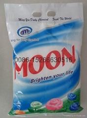 高泡洗衣粉