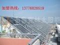 布鲁克林太阳能 2