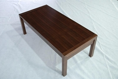 Walnut Solid Wood Coffee Table (Expanded)