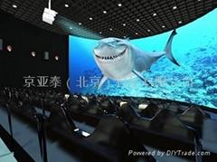 4D立体影院