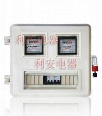 新型透明電表箱