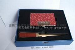 名片盒/夾配套商務禮品套裝