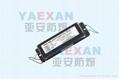 YK20-1DFL型高效節能單