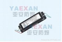 YK20-1DFL型高效節能單腳專用電子鎮流器