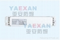 熒光燈應急控制器