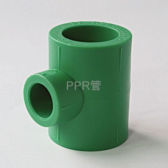 供应PPR管件-异径三通 1