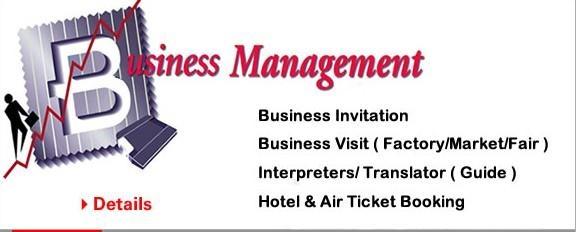 BUSINESS MANAGEMENET 1
