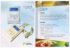 DHKJ-RF3-射頻 IC卡讀寫器