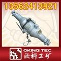 BCX-16防爆型插销