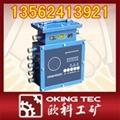 矿用带式输送机保护装置 1
