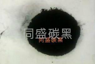 环保碳黑 1