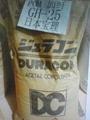 POM M25-44 日本宝理