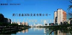 廈門盈鑫發科技有限公司