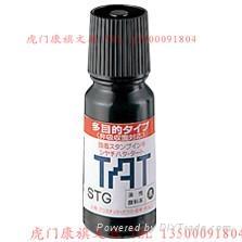 正品進口旗牌STG-1多用的通用型