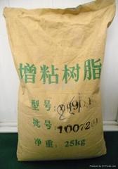 供应松香甘油脂树脂— 138#
