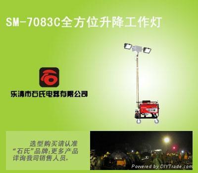 4.5米搶險救災照明燈 1