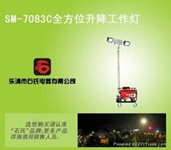 4.5米搶險救災照明燈