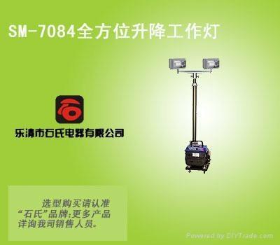 一体化便携式移动升降工作灯 1