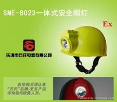 一体式双光源安全帽灯