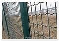 供应门窗护栏网荷兰网 2
