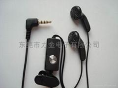 手机免提耳机(图)