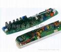 电路板防水胶 1