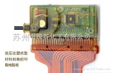 低壓注塑熱熔膠 3