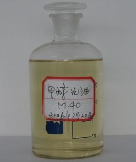 供应天德牌甲醇汽油 1