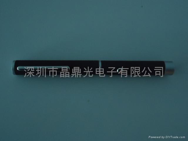 激光笔 1