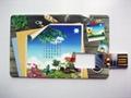 卡片U盘  5