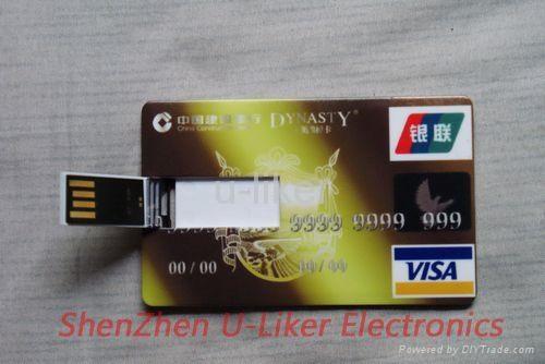 供應電子禮品U盤1G——16G 1
