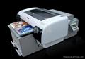 供應春之輝A2尺寸  打印機價