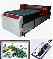 卡式U盤彩色印刷平板打印機價格