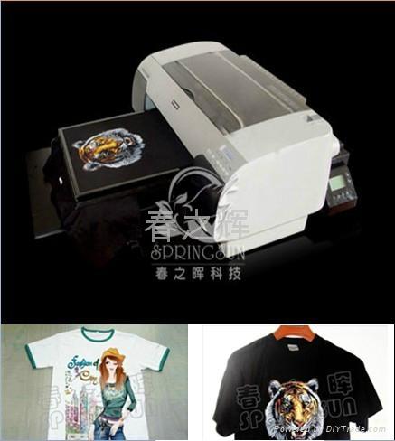 T恤服装纺织布料  打印机价格 1