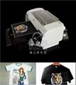 T卹服裝紡織布料  打印機價格