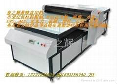 供应上海高清大幅面彩印数码万能打印机价格