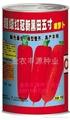 日本进口胡萝卜种子 5