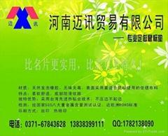 郑州礼品鼠标垫