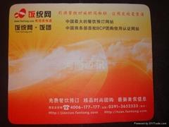 郑州供应焦作鼠标垫