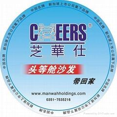 郑州供应山西广告鼠标垫