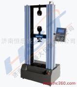 1KN 2KN 5KN数显式防水卷材拉力试验机