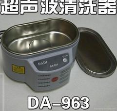 供应超声波清洗器
