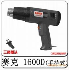 供应优质赛克-SAIKE手持式热风枪