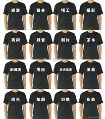温州广告T恤衫批发