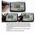 Remote Detector