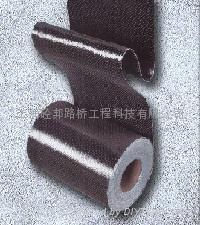 進口日本東麗碳布