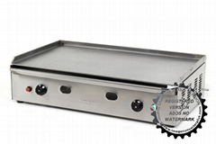 Electrical Plate Grill (70 Cm Sized)