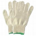 Knitted Cotton Gloves 3